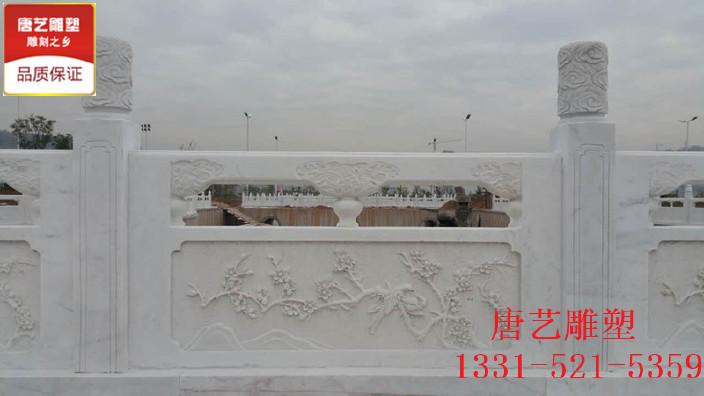 汉白玉石雕栏板中式管理栏杆园林景观护栏设景观设计雕花国外图片