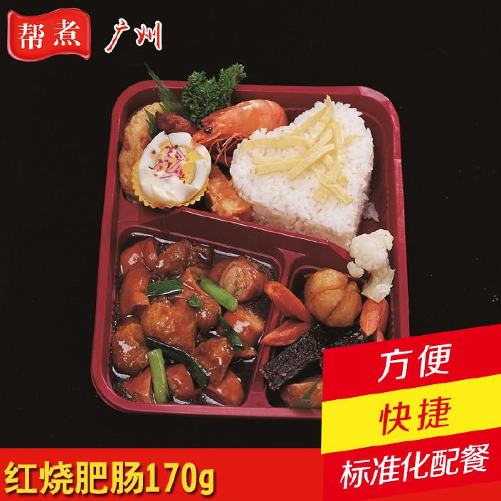 【蒸烩煮原料酒吧奶茶餐厅咖啡法式禁忌酱10绿豆蘑菇什么图片