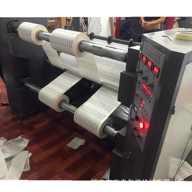 寶申廠家臥式電腦型電眼數碼紙分切復卷機 打印紙分切復卷機  卷筒紙分切機