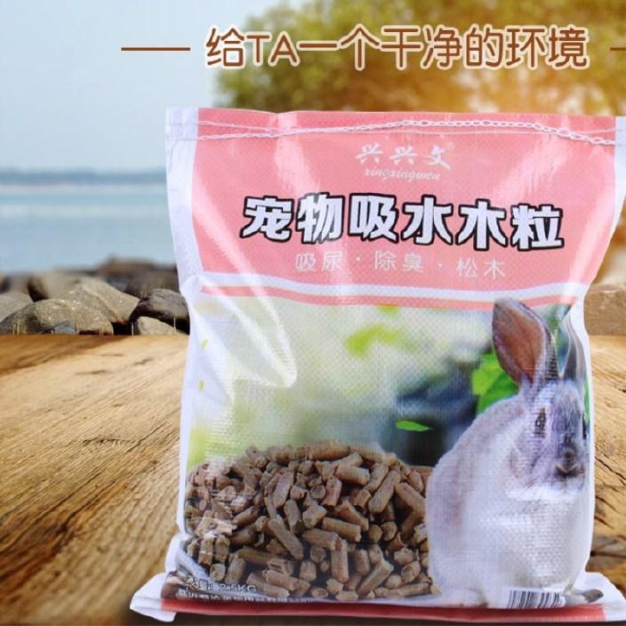 兴兴文除臭木粒设备兔子垫料仓鼠机载松鼠吸水条件和方法v设备环境猫砂豚鼠图片
