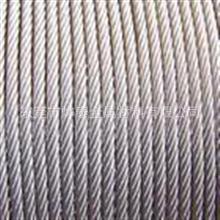 77 719鋼絲繩廠家 304 316L防腐不銹鋼鋼絲繩 直銷商