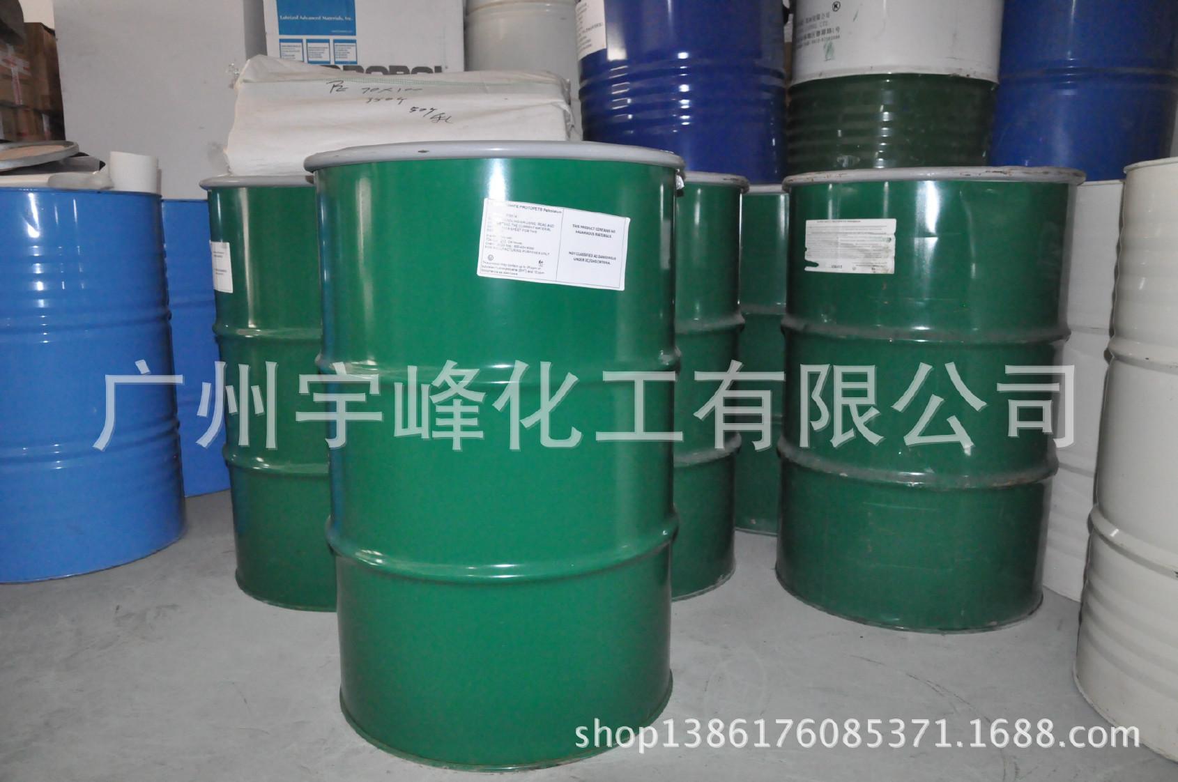 供应 美国进口 工业级凡士林 高档 基础油 按摩油 现货批发