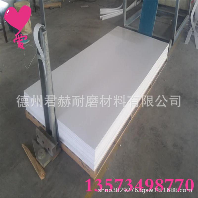 白色超高分子量聚乙烯板 耐磨損耐沖擊PE板加工直銷 品質保證示例圖13