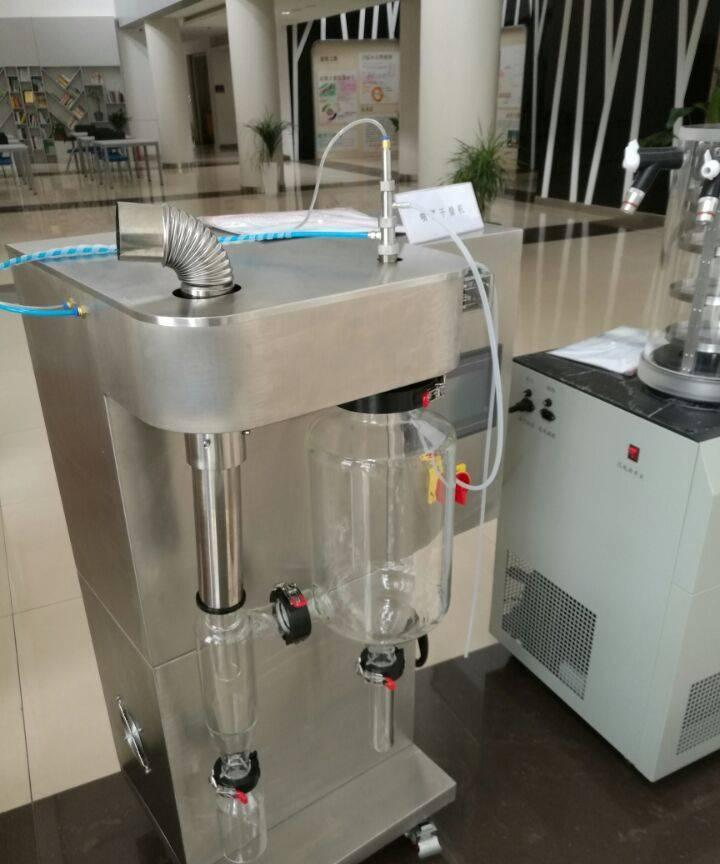 上海比朗产实验型喷雾干燥机/小型喷雾干燥机BILON-6000Y图片