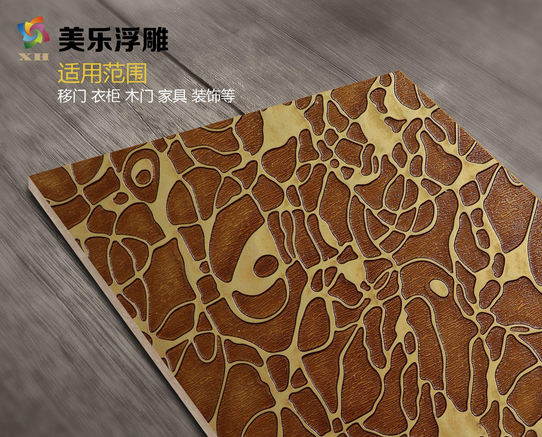 鱿鱼直销立体美乐饰面厂家木模压雕刻波浪印象浮雕条200g图片