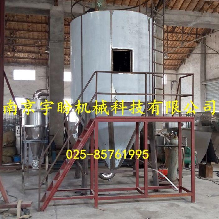 供应浆料干燥机、喷雾造粒干燥机、压力喷雾干燥机、蒸发干燥器。图片