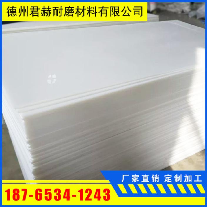 廠家直銷 車廂滑板 不沾土板 自卸車底板 耐磨板 聚乙烯板示例圖6