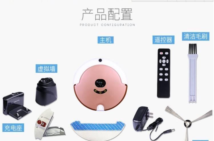 智能扫地机器人全自动充电迷你清洁家用吸尘器一体机示例图31