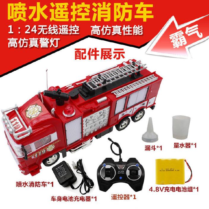 666-8仿真遥控消防车 喷水消防车遥控车 遥控声光消防车 遥控玩具图片