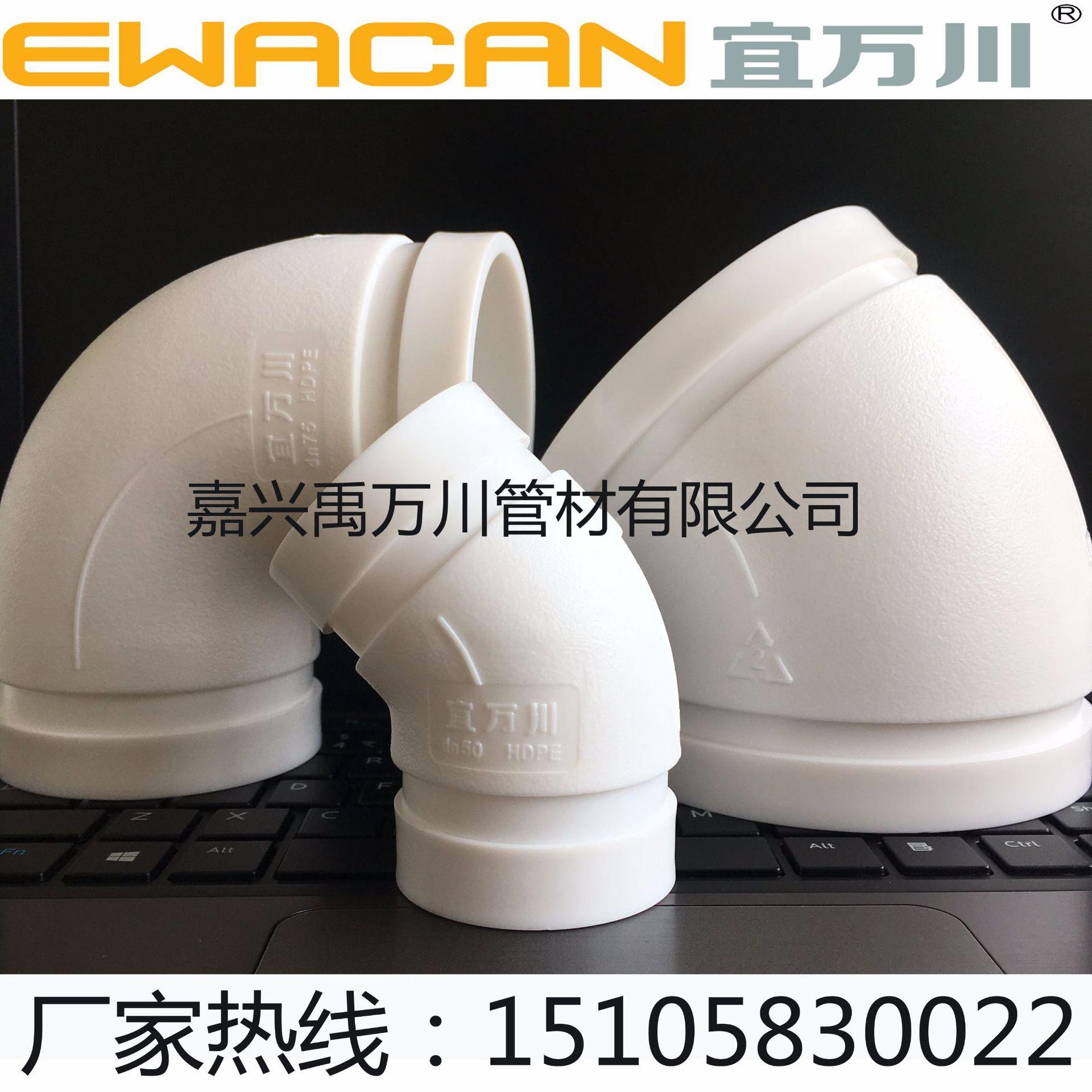 沟槽式HDPE超静音排水管,高密度聚乙烯ABS压环卡箍柔性连接示例图5