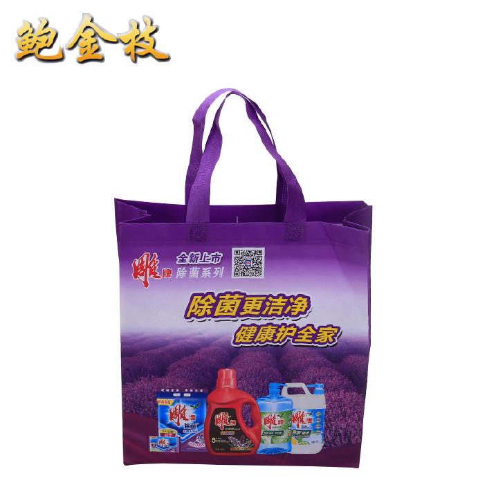 厂家供应无纺布袋定做 环保包装袋 覆膜无纺布袋子 无纺布手提袋图片