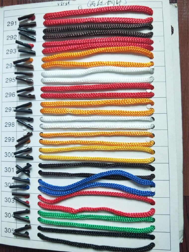 厂家直销 各种彩色4针丙纶pp手提绳图片