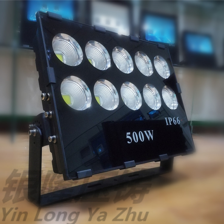 新款仿超高品質 LED大功率500W聚光投光燈外殼