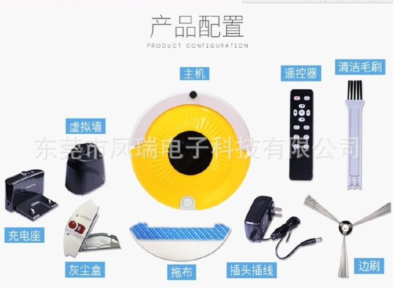 凤瑞智能全自动扫地机器人超薄家用拖地oem扫拖吸一体机示例图25