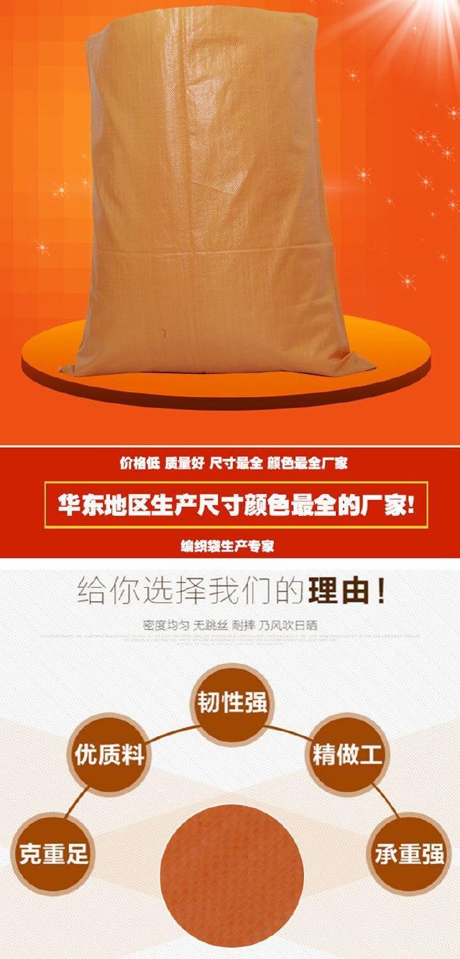 加厚�Z食堂堂��皇初期高手和一���B基中期��袋批�l60*110新料透明�S色 他�Z食袋超�Y��100斤包�b袋示例�D7