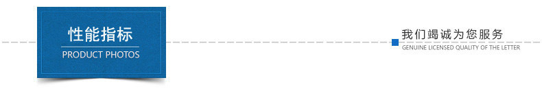 金普纳斯 <strong>预制直埋式发泡保温管</strong> 预制聚氨酯直埋管 发泡直埋管示例图14