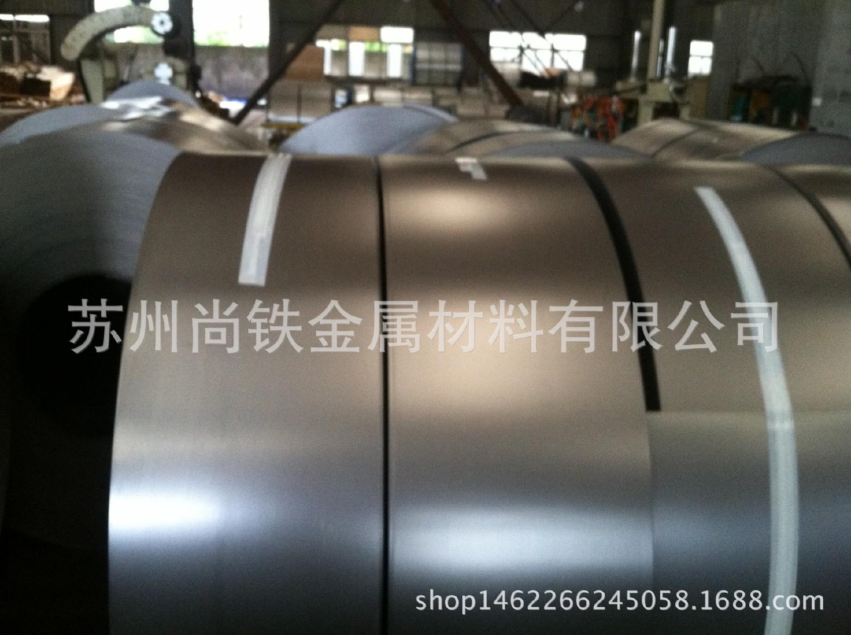 �vK�b�_hc260la.b280vk.b250p1 宝钢 马钢 高强度冷轧材料 汽车配件