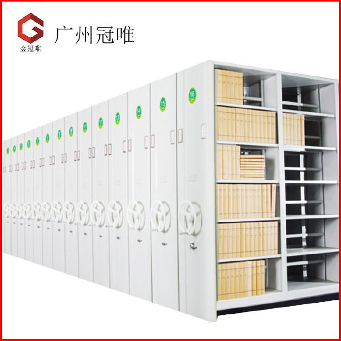 广州厂家直销 密集柜密集架 档案密集架、密集档案柜移动密集架