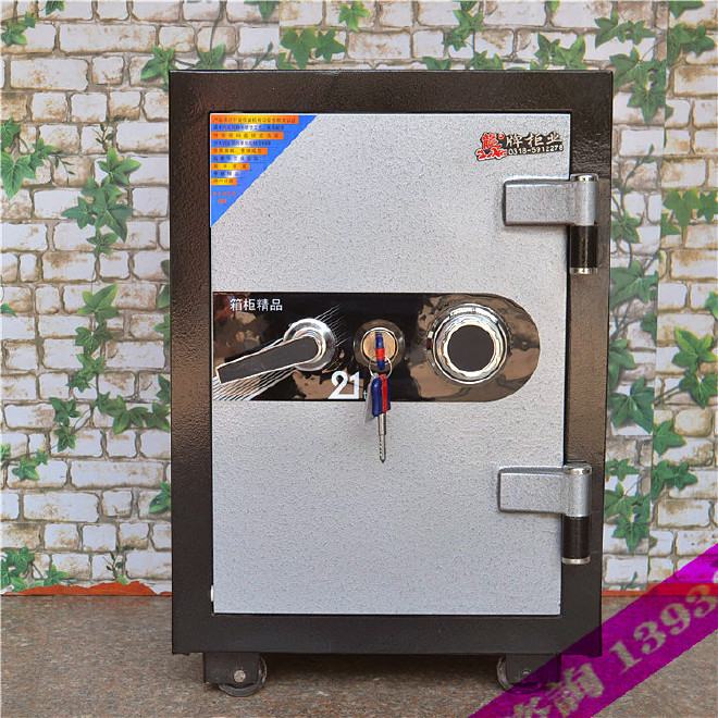 传统保险柜保险箱 防火保险柜 防盗保险柜 家用保险箱 防磁柜