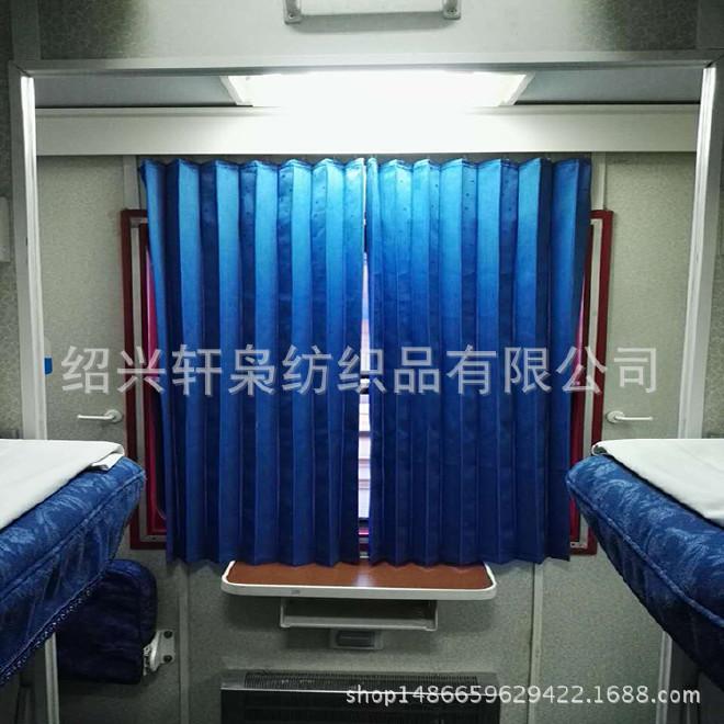 佰折帘汽车火车轮船窗帘高铁父亲巴客车窗帘折叠帘阻燃却订制示例图18