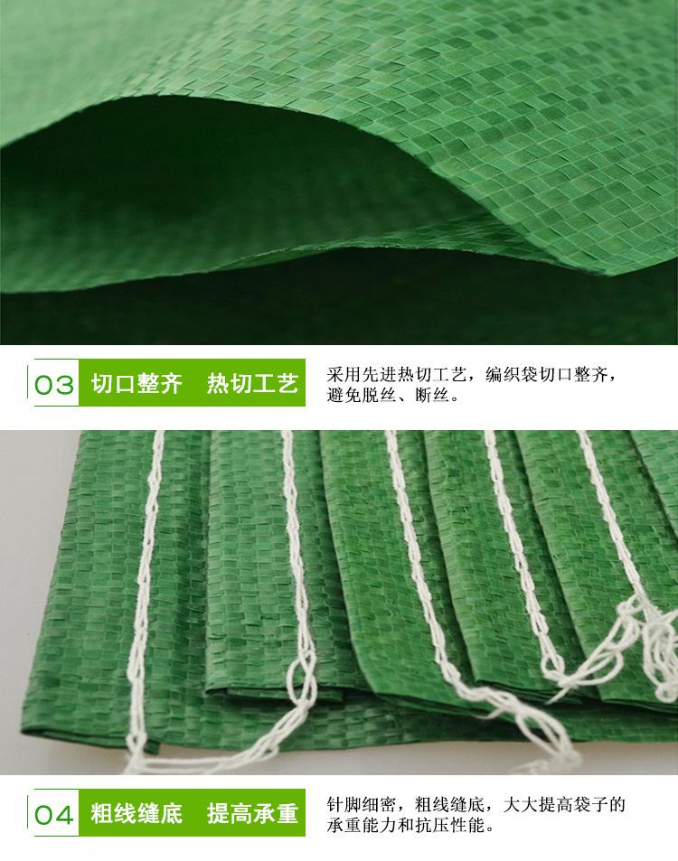 �S家直�Npp塑料中厚�G色��袋批�l定制支持覆膜彩印麻袋蛇皮袋示例�D10