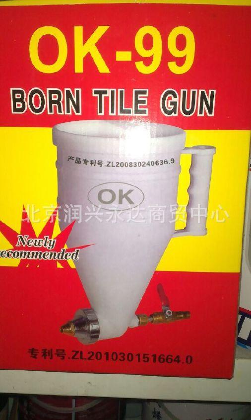 厂家直销优质塑料特调弹涂枪 精品真石漆喷枪 建筑外墙涂料枪