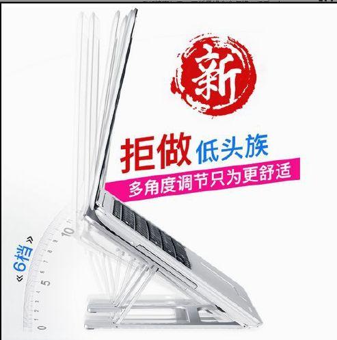 高度可调节笔记本散热器底座 多功能铝合金桌面支架 儿童桌面书架
