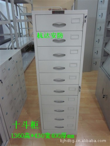 二斗卡箱三斗卡箱 四斗卡箱掛勞柜,立式檔案柜示例圖7