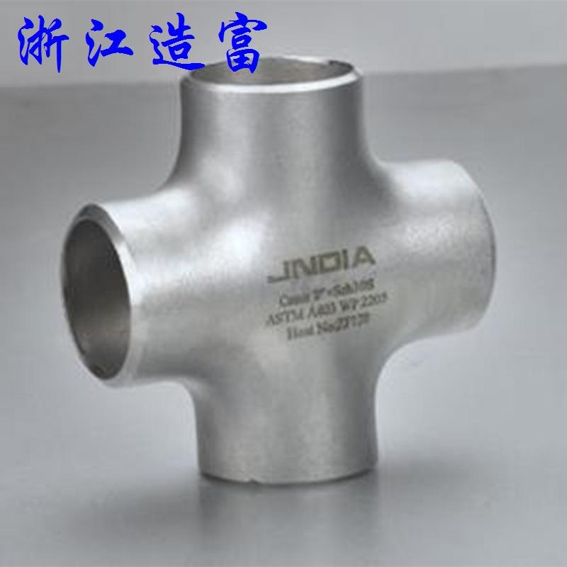 应不锈钢锻制承插焊接四通 碳钢焊接十字通 钢制承插焊三通四通示例图4