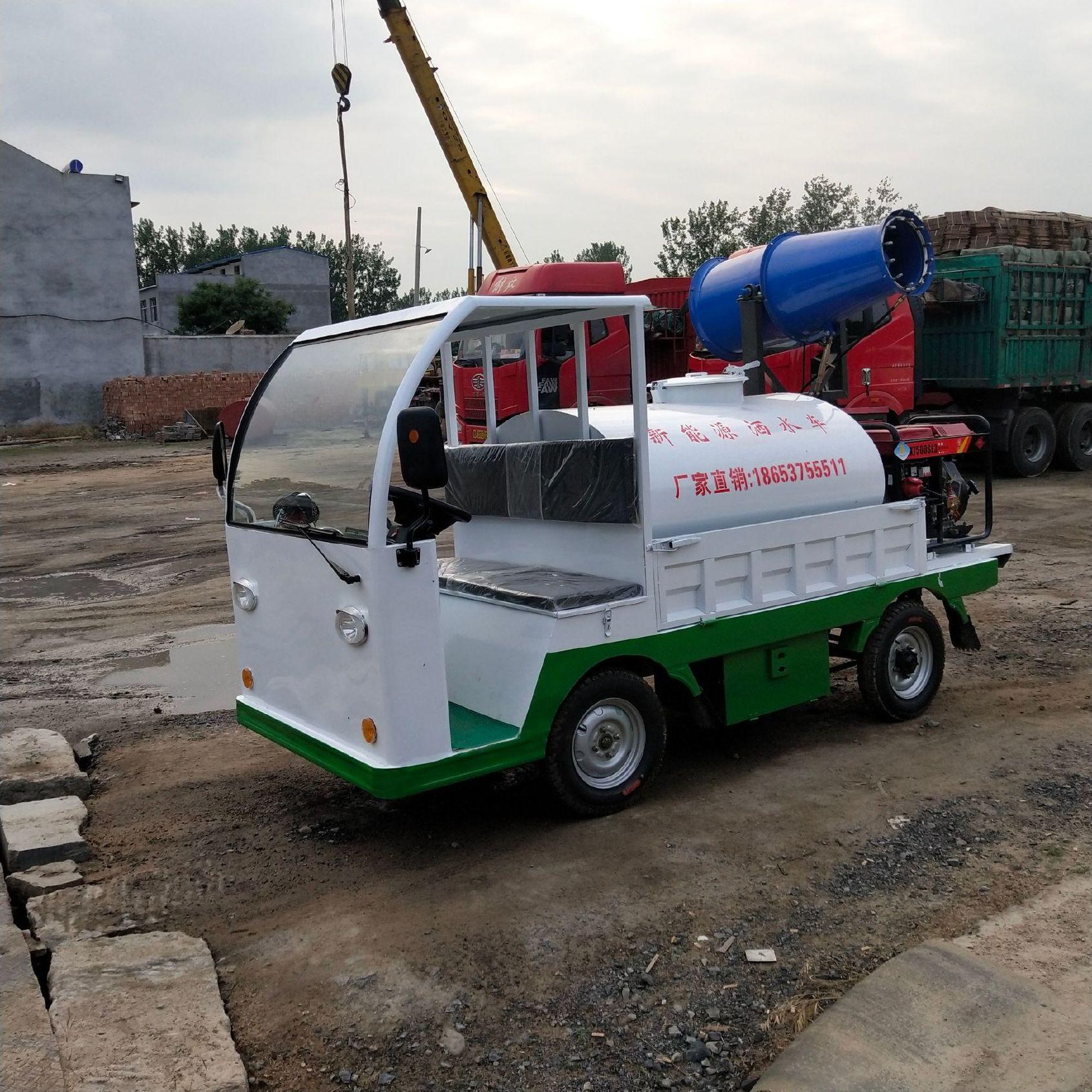 新能源小型電動四輪霧炮灑水車2噸方工地工程社區綠化降塵打藥車