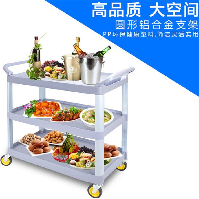 加厚小号大号三层手推车收碗车清洁碟盘收餐车塑料三层服务车pvc