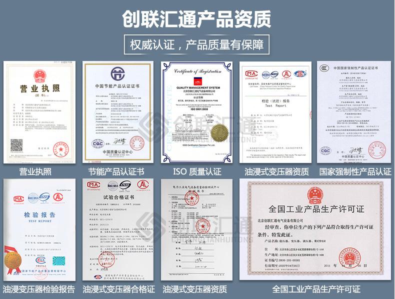 S11-MRD地埋式电力变压器 油式节能型 标准化生产常规国标 量大价优-创联汇通示例图15