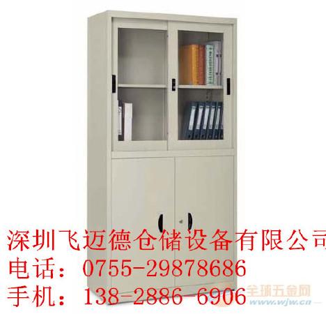 深圳厂家直供龙岗、西乡、宝安、、南山铁皮文件柜