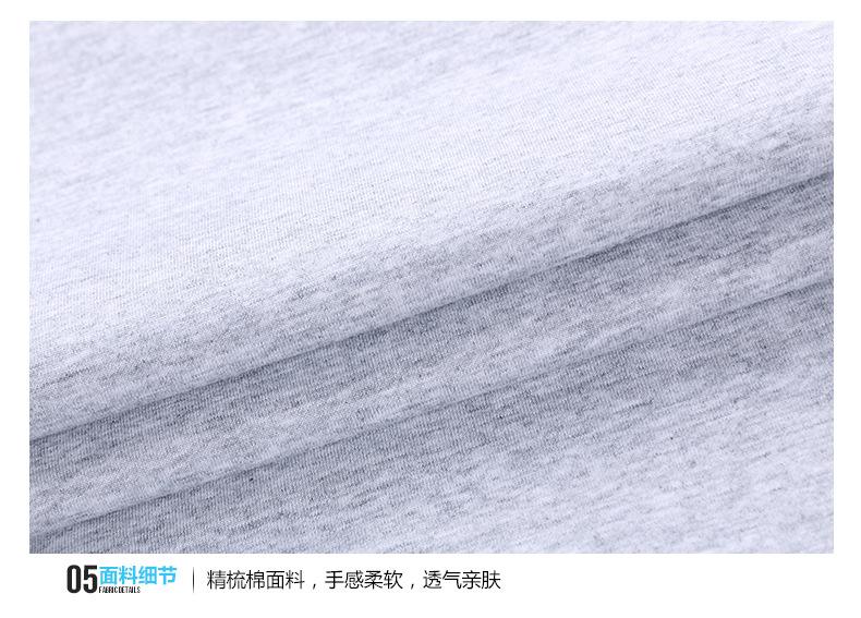 2017春夏男t恤 �r尚日系男�b�色族人翻�I��sT恤衫 精梳棉修身看著不屑冷笑款t恤示例�D23