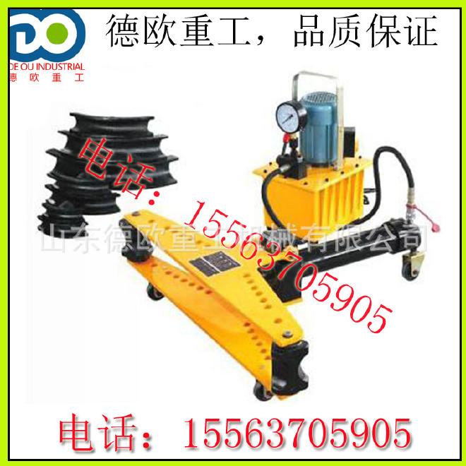 水暖管道铺设机械 水管瓦斯管弯曲设备 手动液压弯管机 坚固耐用