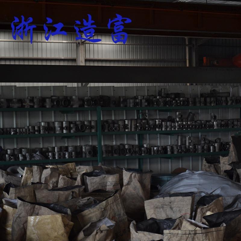 造富商贸专业厂家批发 304不锈钢四通不锈钢等径四通焊接四通示例图11