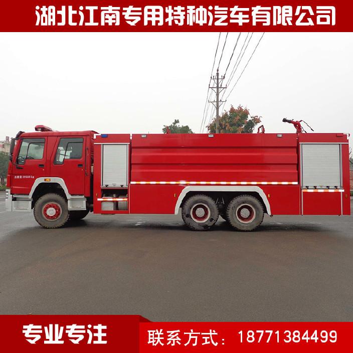 消防车 厂家直销小型消防车 小型六轮水罐消防车 消防车厂家图片