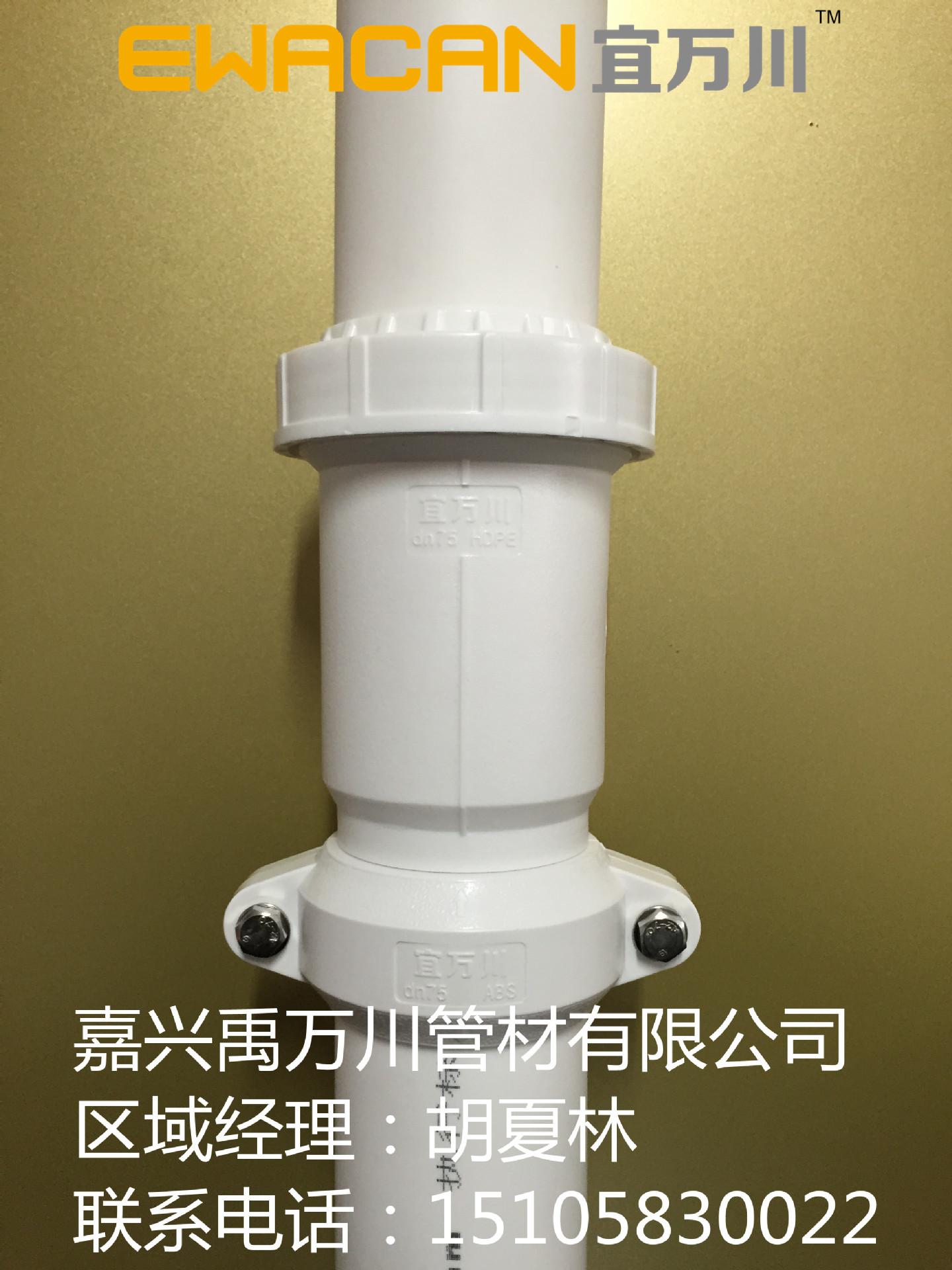 沟槽式HDPE超静音排水管,沟槽式伸缩节,HDPE沟槽管,宜万川PE管示例图7