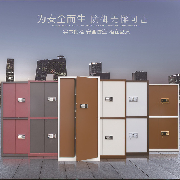 电子保密柜保险柜家用办公警报保险箱钢制加厚保险密码文件柜批发