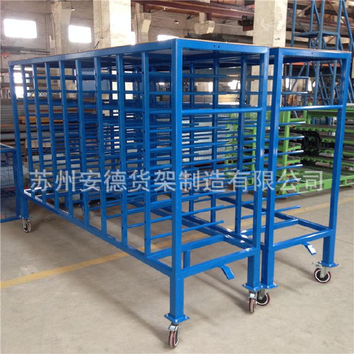 蘇州倉儲設備廠家定做生產物料周轉架 貨物周轉架子 移動架子