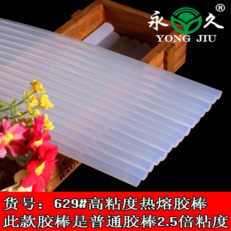 净水器CTO滤清器使用高粘度环保热熔胶棒胶条11mm270mm优质高粘度示例图1