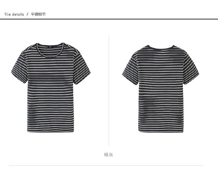 �n路日系男�b 2017春夏男t恤 �n版�l�y短袖�w恤�W生青年男式t恤示例�D19