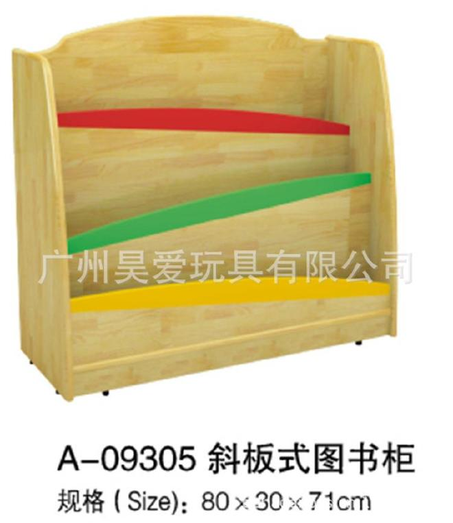专业生产儿童图书柜彩虹图书柜原木图书柜幼儿园配套设施