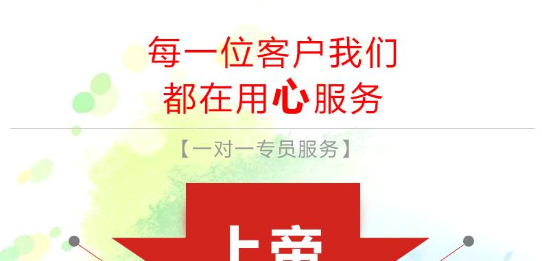 包邮上海互邦电动轮椅HBLD4-E轻便可折叠老年残疾人代步车家用示例图9