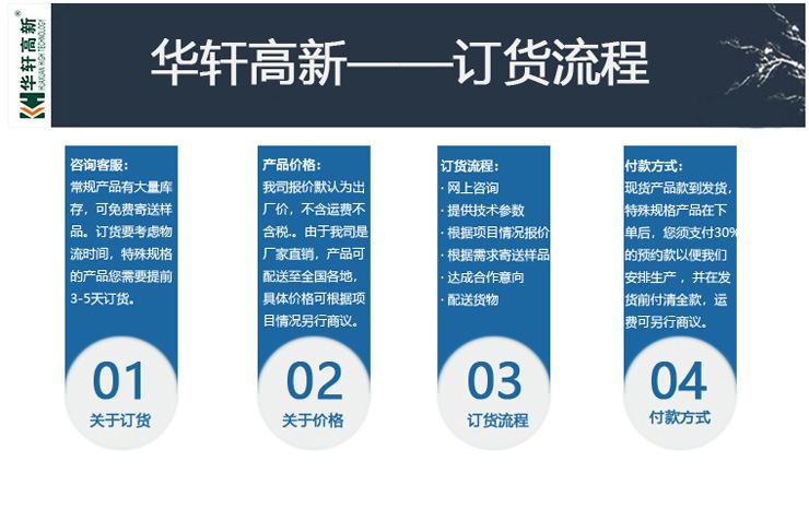华轩高新减水剂合成设备  10T全套聚羧酸减水剂设备示例图14