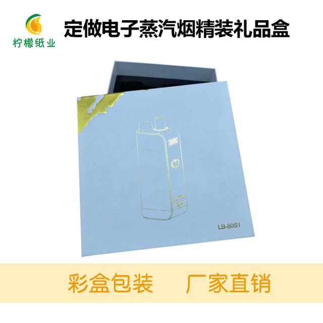 定做紙盒 蒸汽煙包裝盒 天地蓋紙盒燙金 黑色正方形電子煙禮品紙盒定制