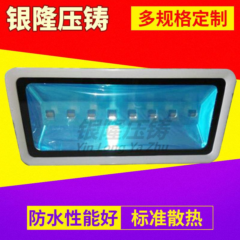 廠家直銷 標準散熱 LED 大功率足400W投光燈外殼  泛光燈外殼