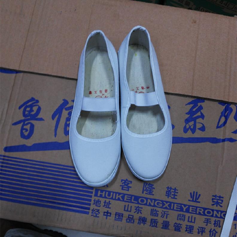 厂家直销 特价批发舞蹈鞋 白球鞋 锻炼跑步鞋 白