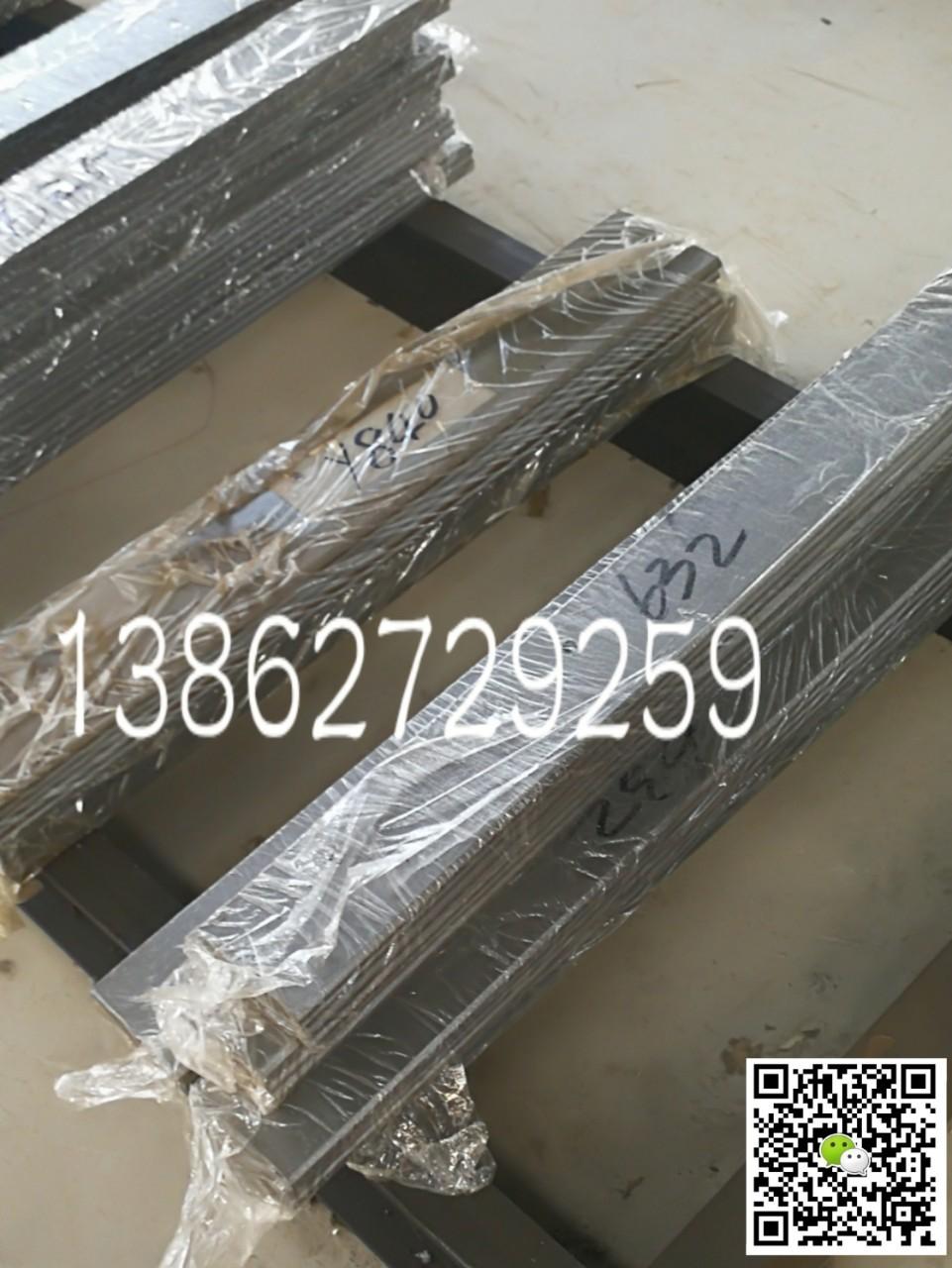 生产各种规格Q11机械QC12Y液压剪板机刀片 剪板机刀具图片
