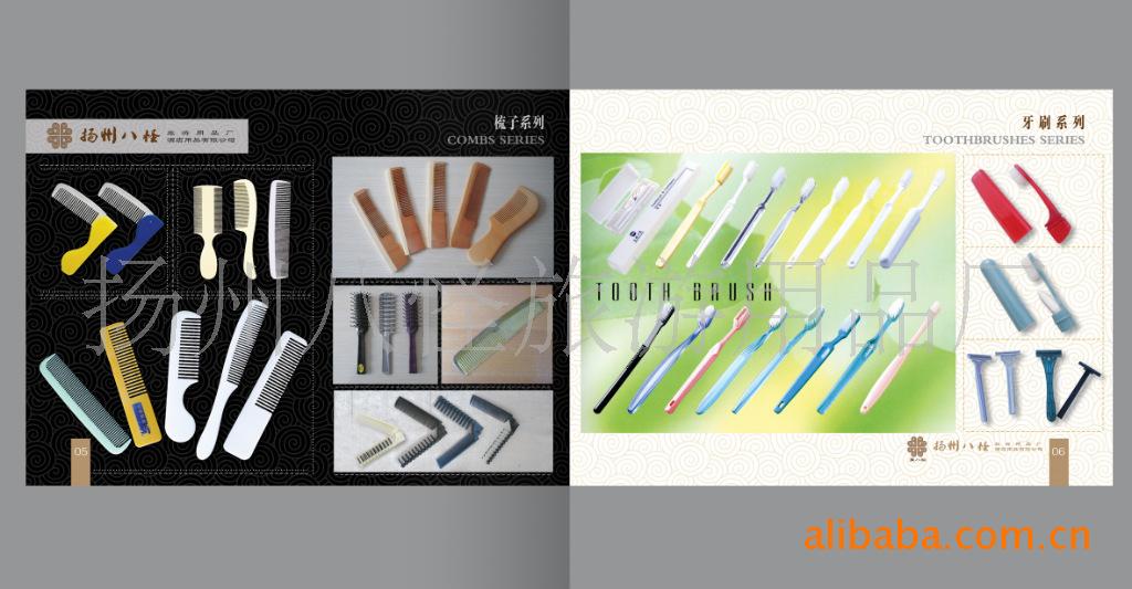 梳子 折叠梳,航空梳,酒店一次性梳子示例图33